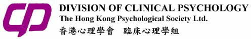 Central Minds Private Psychology & Therapy Clinic in Hong Kong 5